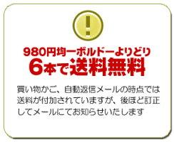シャトー・レ・フェルマント[2015]【980円ボルドー6本以上で送料無料】