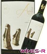 メルロー ワンコインワイン