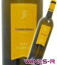 シャルドネの頂点を極めた!頂上ワインはコレだ!ジャン・バルモン シャルドネ