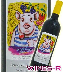南仏の究極ビオワイン。公式機関ダブル認定のフルボディードメーヌ・ド・ガベラス テッレ・ル...