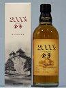 限定品 BOXNIKKA ニッカ シングルモルト余市2000'S[2000~2009年原酒使用]500ml アルコー...