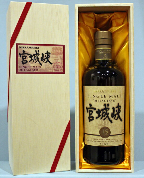 NIKKA ニッカ シングルモルト 宮城峡 15年 木製BOX700ml アルコール45% 桐箱