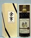 シングルモルト余市 ウッディ&バニリック(バニラ)12年 高級桐箱500ml アルコール55% 限定品ニッカ NIKKA single malt whisky yoichi 12yo woody and vanillic Wood Box 500ml