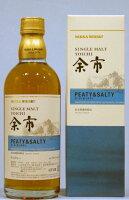 NIKKA ニッカ シングルモルト余市 ピーティー&ソルティー NA500ml アルコール55% 限定品single malt whisky yoichi peaty and salty BOX