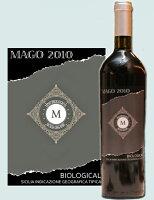 マーゴmago2010