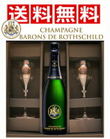 nvバロンフィリップロートシルトシャンパンオフィシャルグラス