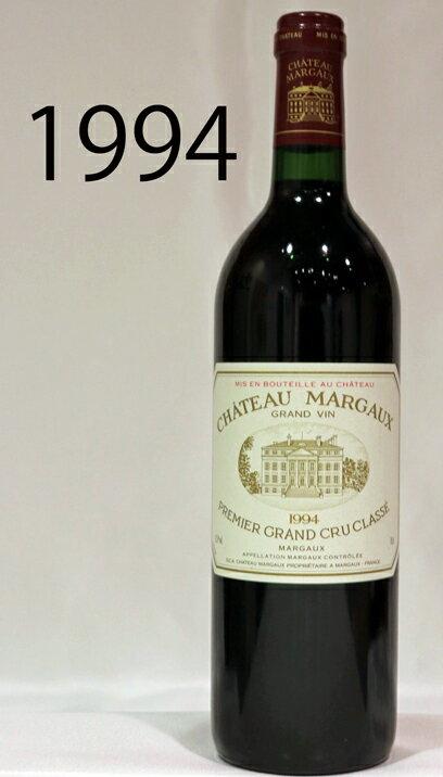 シャトーマルゴー[1994]Ch Margaux