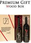 2017 ワイ・バイ・ヨシキ カベルネ シャルドネ カベルネ 特別BOX 2本セットY by Yoshiki Gift Box Set Chardonnay Cabernet 桐箱ボックス