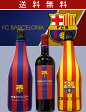FC バルセロナ オフィシャル・カヴァ ブリュット 赤ワイン 3本セットFCBARCELONA Cava Brut ホームデザイン(青)アウエイデザイン(黄)赤ワイン