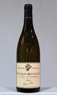 シャサーニュ・プルミエ・クリュ・モンラッシェ・レ・ショーメ[2013]Chassagne Montrachet 1er Cru Les Chaumees Domaine Dublere