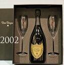 キュヴェ ドンペリニョン グラスセット [2002]Cuvee Dom Perignon 公式グラスドンペリニヨン