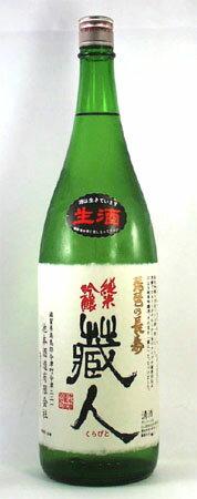 池本酒造『琵琶の長寿 純米吟醸(生) 蔵人』