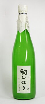 群馬泉 初しぼり 特別本醸造 原酒 生酒 720ml
