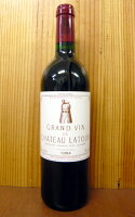 シャトー ラトゥール 1994 メドック プルミエ グラン クリュ クラッセ 公式格付第一級 AOC ポイヤック フランス ボルドー 赤ワイン 辛口 フルボディ 750mlChateau Latour [1994] Grand Cru Classes Premiers Cru du Medoc AOC Pauillac