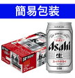 【簡易包装対応可】アサヒ スーパードライ 350ml缶ケース 350ml×24本 (24本入り)【ケースビール・ケース売りチューハイよりどり3ケースまで同梱可能】【ビール】【国産】【缶ビール】【ギフト】【残暑見舞い】【敬老の日】Asahi Super Dry BEER SET 350ml×24