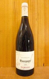 ブルゴーニュ・ルージュ[1993]年・限定秘蔵古酒・ルー・デュモン・レア・セレクション・AOCブルゴーニュ・ルージュBourgogne Rouge [1993] Lou Dumont Lea Slection