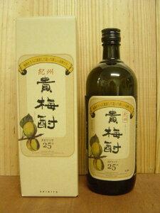 貴梅酎・紀州 25°(スピリッツ50P)KI BAI CYU紀州発!!高級梅酒(南高梅100%)をさらに...