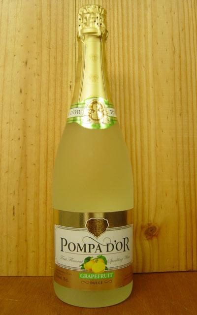 ポンパドール,スパークリングワインに関するQ&A  …