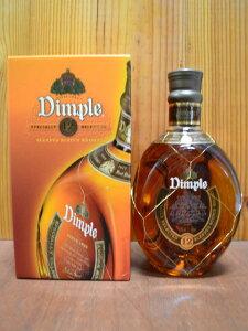 【箱入】ディンプル 12年 正規 セレクテッド ブレンデッド スコッチ ウイスキー (ジョン ヘイグ社) オフィシャルボトル 箱入 700ml 40% イギリス スコットランド ハードリカーDimple Aged 12 Years Specially Selected Blended Scotch Whisky
