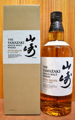 山崎・パンチョン・カスク2012・サントリー・シングル・モルト・ウイスキー・正規代理店国...