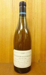 シュヴァリエ・モンラッシェ・グラン・クリュ[1991]年・蔵出し希少限定古酒・ルモワスネ・ペー...