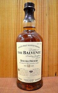 【箱入】ザ・バルヴェニー・ダブル・ウッド[12]年・700ml・アルコール度数40%・バルヴェニー蒸...