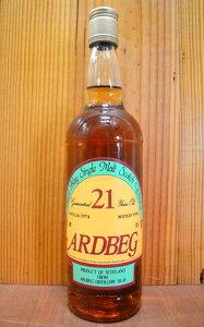 【箱入】アードベック[1974]年・[21]年もの・セスタンテ(1974年蒸留)(1996年瓶詰め)・アイラ・モルト・ウイスキー・700ml・40%(オールドものにつき箱・ボトルに少し汚れ有り)・全生産本数600本・全品ロットナンバー入ARDBEG DISTILLED 1974 AGED 21 YEARS