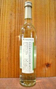 「日本の地ワイン」秋田県横手市大森地区収穫・リースリング[2013]年Japanese Local Wine OMORI...