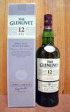 【箱入】ザ・グレンリヴェット[12]年(オフィシャルボトル)正規品・700ml・40%・グレンリベット蒸留所 ハードリカーTHE GLENLIVET 12 YEARS OLD Single Malt Scotch Whisky