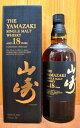 【箱入】山崎[18]年・逆輸入品・ジャパニーズ・シングル・モルト・ウイスキーYAMAZAKI [18] years old Japanese Single Malt Whisky (ISC Award 2007 Gold Medal) Gift Box 700ml 43%