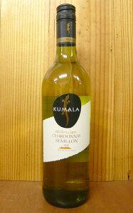クマラ・シャルドネ・セミヨン ウェスタン・ケープ・クマラ・ワイナリー ウェスタン・ワインズ