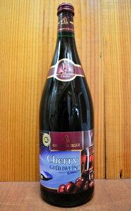 キルッシュ・グリューワイン(ホットワイン)・ビッグサイズ・カトレンブルガー社・1000ml・8.5%...