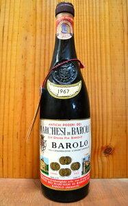 バローロ[1967]年・超希少限定秘蔵古酒・マルケージ・ディ・バローロ元詰(珍しいDOC規格の頃の...