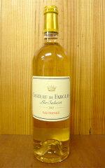 シャトー ド ファルグ 2005 リュル サリュース 白ワイン 極甘口 750mlギフト 贈り…
