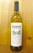 レッドウッド・クリーク・シャルドネ フライ・ブラザース・ワイナリー California Chardonnay