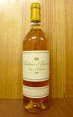 シャトー ディケム 1995 フランス ボルドー AOCソーテルヌ プルミエ グラン クリュ クラッセ 特別第1級 白ワイン 極甘口 750ml シャトーディケム (シャトーイケム) (シャトー・ディケム)Chateau d'Yquem [1995] AOC Sauternes Grand Premiers Cru