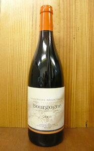 ブルゴーニュ・ルージュ・クルティエ・セレクション[2003]年・ルー・デュモン・クルティエ・セレクションBourgogne Rouge Courtieres Selection [2003] Lou Dumont Courtiers Selections