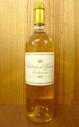 シャトー ディケム 2003 (シャトー イケム) (シャトー・ディケム) ソーテルヌ グラン プルミエ クリュ (ソーテルヌ格付 特別第一級) フランス ボルドー 白ワイン 極甘口 750mlChateau d'Yquem [2003]