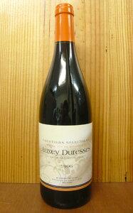 オークセイ・デュレス・ルージュ・クルティエ・セレクション[1996]年・究極限定古酒・ルー・デュモン・クルティエ・セレクション・AOCオークセイ・デュレスAuxey Duresses Rouge Courtiers Selections [1996] Lou Dumont Courtiers Selections
