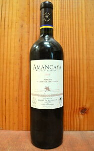 アマンカヤ レゼルヴァ マルベック カベルネソーヴィニヨン ボデガズ ラフィットロートシルト 赤ワイン アルゼンチン Rothschild