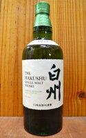 白州 シングル モルト ウイスキー 正規 白州 700ml 43% ウイスキー ハードリカー 日本