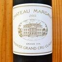 シャトー マルゴー 2011 フランス メドック AOCマルゴー プルミエ グラン クリュ クラッセ メドック格付第一級 ワイン 赤ワイン 辛口 フルボディ 750ml (シャトー・マルゴー)Chateau Margaux [2011] 1er Grand Cru Classe du Medoc en 1855 (AOC Margaux)