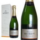 【6本以上ご購入で送料 代引無料】アンリオ ブリュット スーヴェラン シャンパーニュ箱付 正規品 ギフト 白 泡 シャンパン シャンパーニュ 750ml・・・