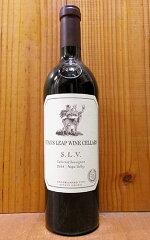 スタッグス リープ ワイン セラーズ カベルネ ソーヴィニヨン