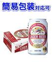 【簡易包装】【同梱不可】キリン キリンラガー 缶ケース 350ml×24本 【缶ビール】【ギフト】【 ...