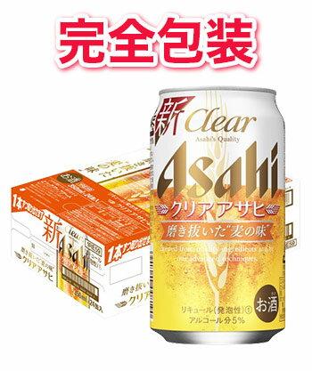 ビール・発泡酒, ビール  350ml24
