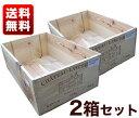 桐箱 木製 木箱 総桐衣装箱1段・特注品  商品番号3818