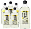 【送料無料】【6本セット・業務用 1800ml】こだわり酒場のレモンサワーの素 サントリー ソーダ割専用 40度 1800ml 1.8L 1.8L リキュール 大容量ボトル