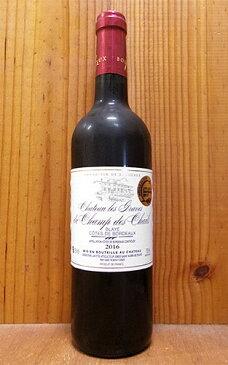 シャトー レ グラーヴ デュ シャン デ シャイル 2016 AOCブライ コート ド ボルドー トリプルゴールドメダル受賞酒 (トリプル金賞受賞酒) フランス 赤ワイン ワイン 辛口 フルボディ 750mlChateau Les Graves du Champ des Chails 2016