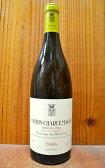 コルトン シャルルマーニュ グラン クリュ 特級 2006 ドメーヌ ボノー デュ マルトレ元詰 AOC コルトン シャルルマーニュ グラン クリュ 特級 並行 フランス ブルゴーニュ 白ワイン 辛口 750ml